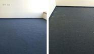 ניקיון שטיח כחול מקיר לקיר